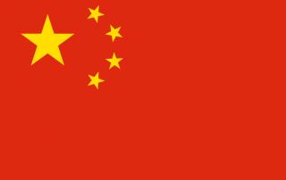 La Traduction de vos documents en Chinois avec Eu Coordination, agence de Traduction et d'Interprétation.